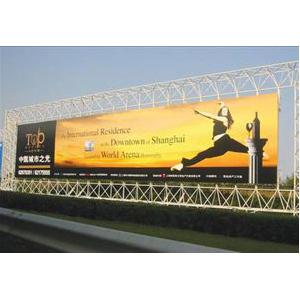 新乡户外大型广告喷绘
