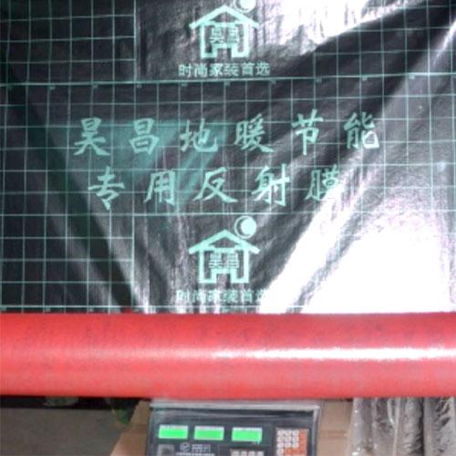 重庆地暖反射膜
