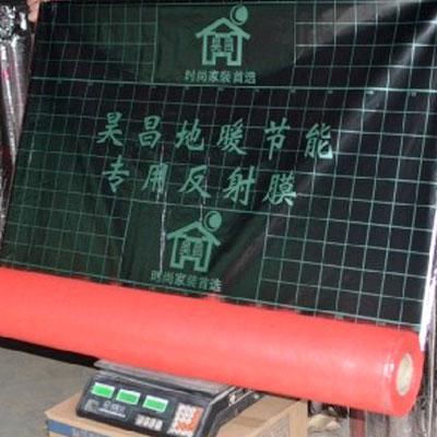 武汉地暖反射膜