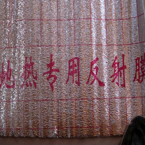 重庆地暖材料