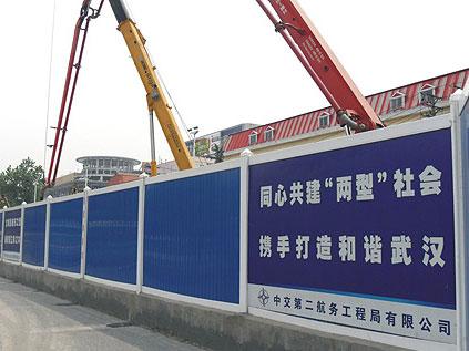 贵州活动围栏