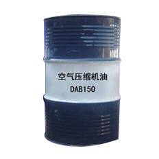 DAB空气压缩机油