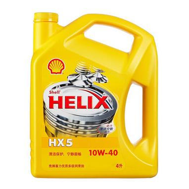 云南壳牌优质多级润滑油