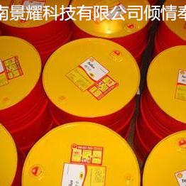 长城液压油型号