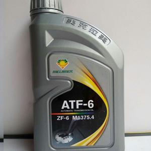 云南美克拉美自动变速箱油