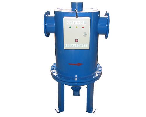 西安全程综合水处理器