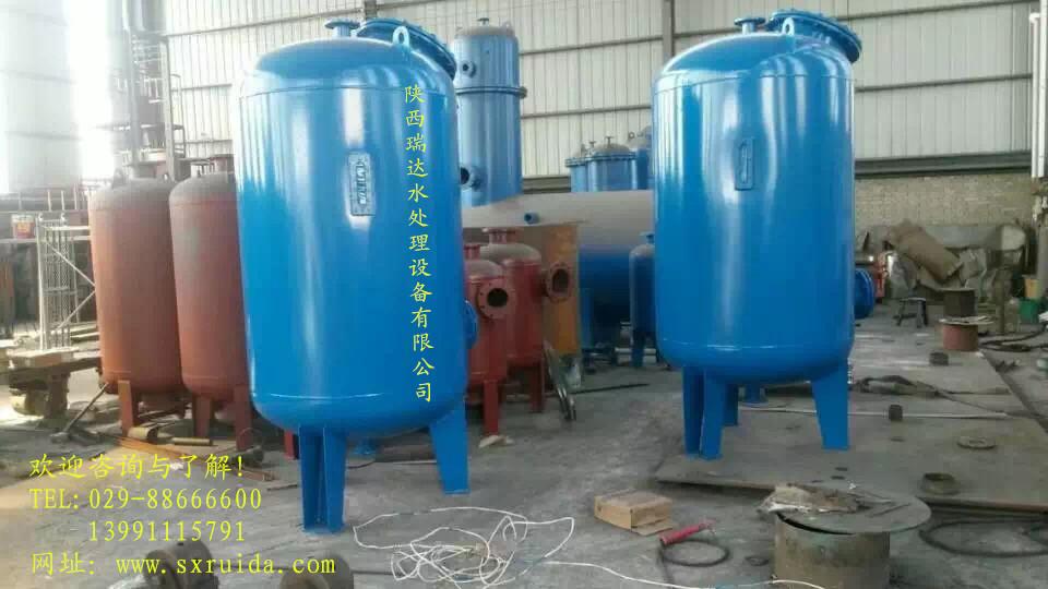 西安软化水处理