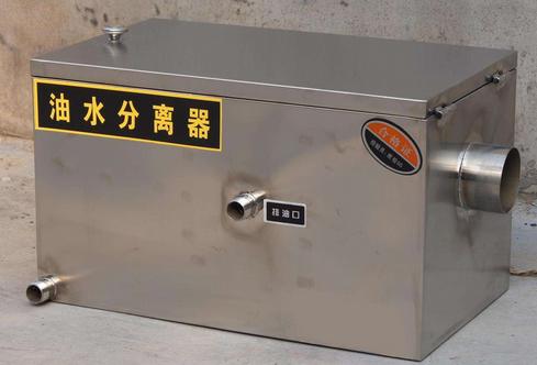 无动力油水分离器