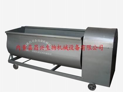 食用菌大型搅拌机