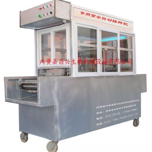香菇接种机生产