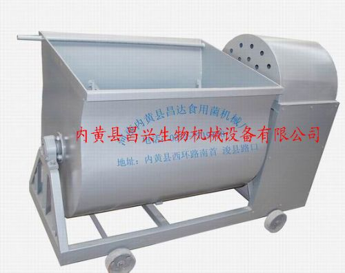 JB70-100型食用菌拌料机