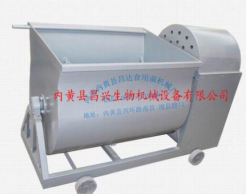 JB70-200型食用菌拌料机