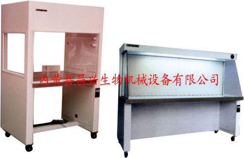 西安食用菌机械厂