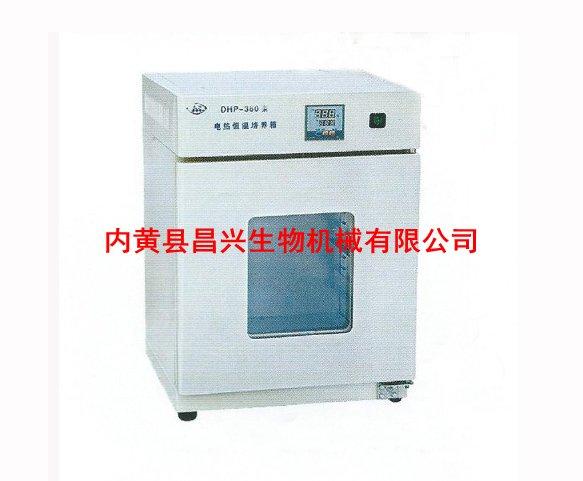 标准恒温培养箱