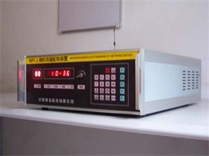 无线遥测微机配料系统