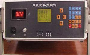 微机配铁控制仪