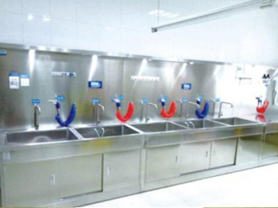 内窥镜一体化洗消中心