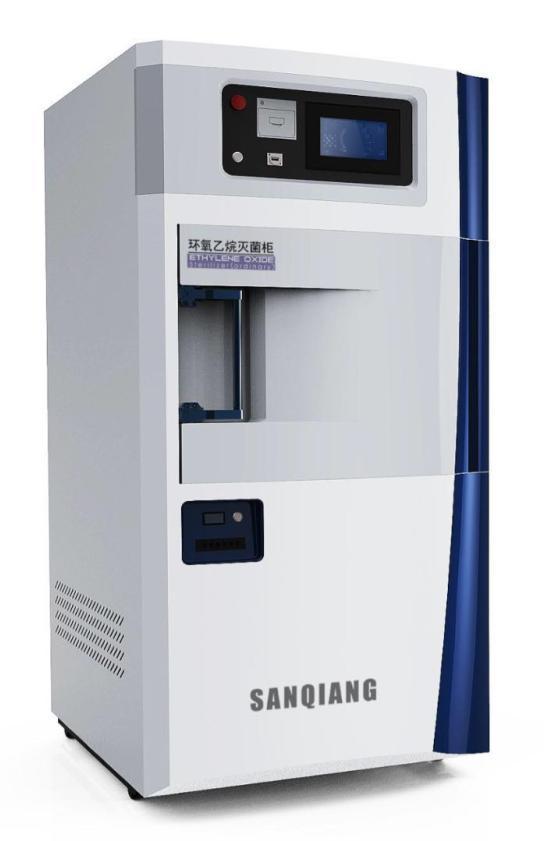 环氧乙烷灭菌柜(普通型)
