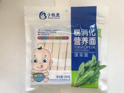 深圳儿童菠菜面
