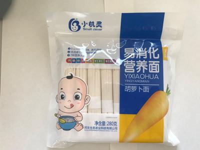 深圳儿童胡萝卜面