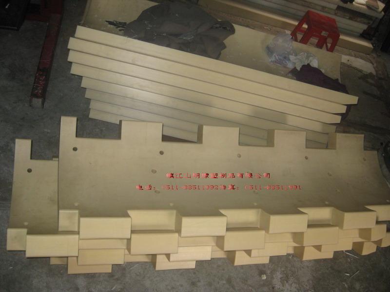 尼��外扇型板