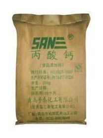 贵阳钙粉三复合袋