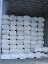贵阳吨袋公司