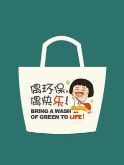 贵州贵阳环保袋厂家