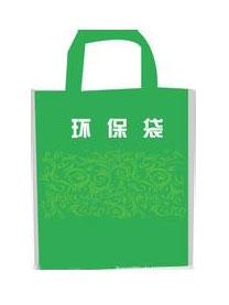 贵州环保袋定做厂家