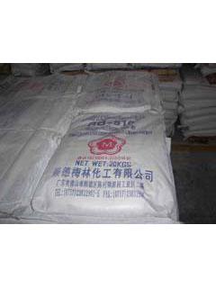 贵阳化肥石灰袋