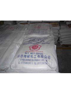 �d�x�F�化肥石灰袋