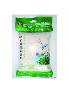 贵阳大米食品袋加工厂