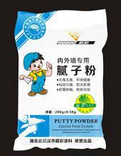 贵州腻子粉包装袋