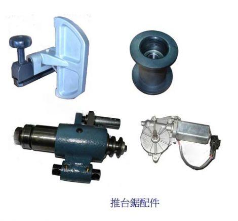 贵州木工机械配件