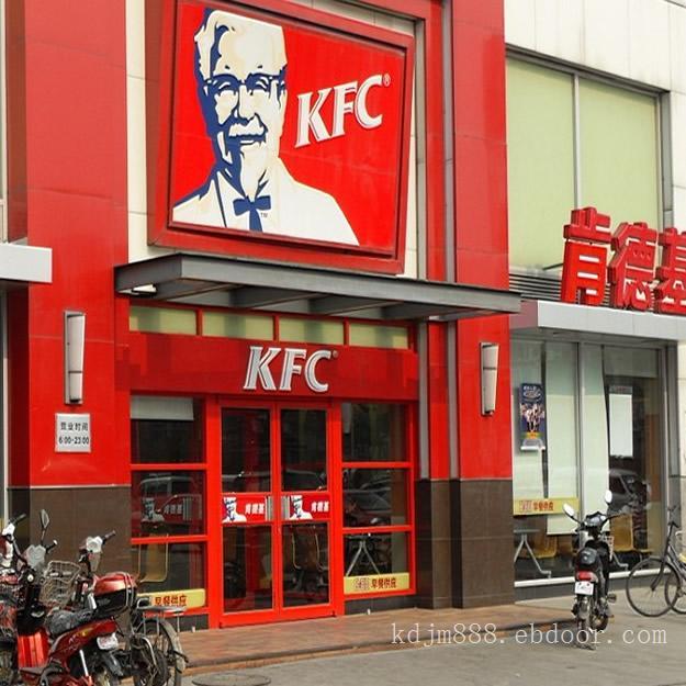 北京哪里做的肯德基门好