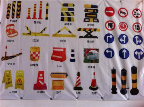 陕西西安交通设施图