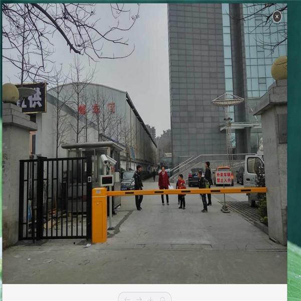 西安车牌识别系统和门禁