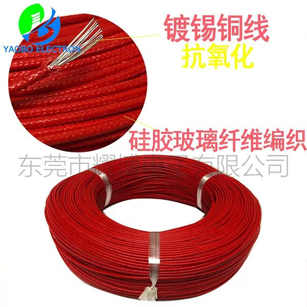3122硅膠編織線