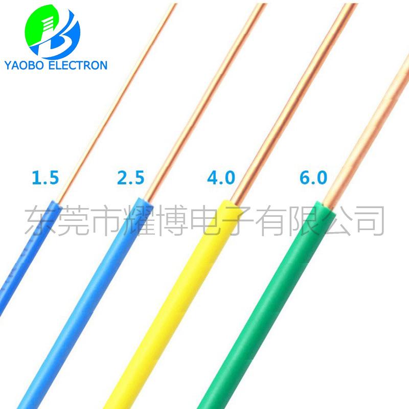 60227 IEC05 BV 电源线