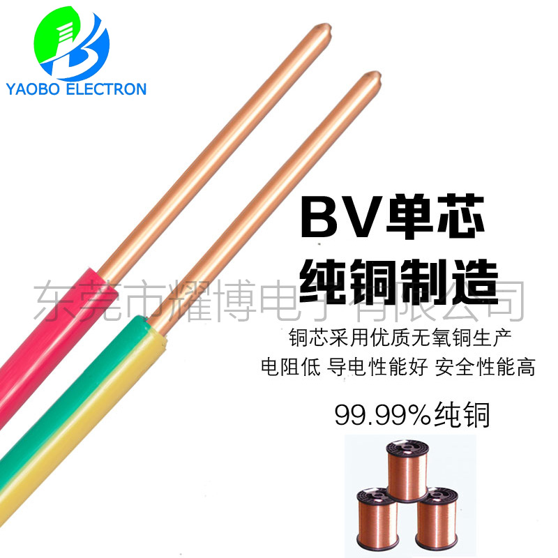 60227 IEC07 NB-90