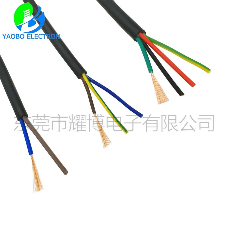 60227 IEC52RVV 电源线