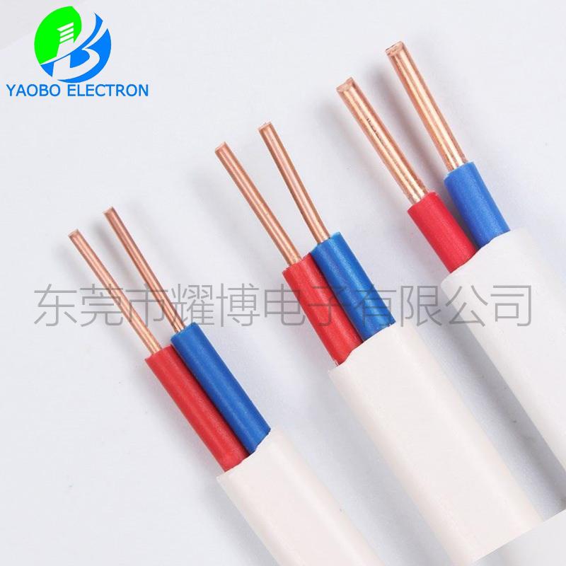 60227 IEC56 电源线