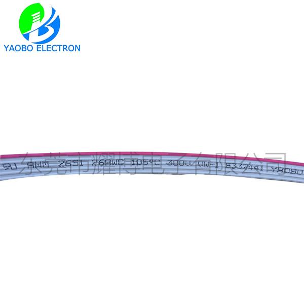 灰排線2651-2.0