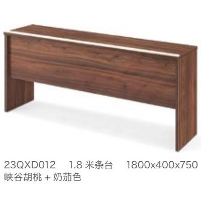 石家庄办公家具多少钱低调奢华的办公桌椅 办公椅子最好可以调节高度