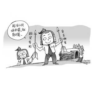 河南专利代理公司