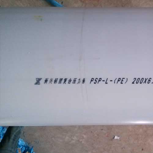 钢塑复合压力管价格