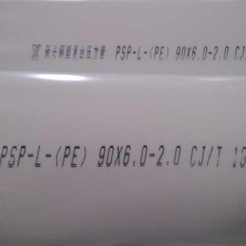 郑州钢塑复合管批发