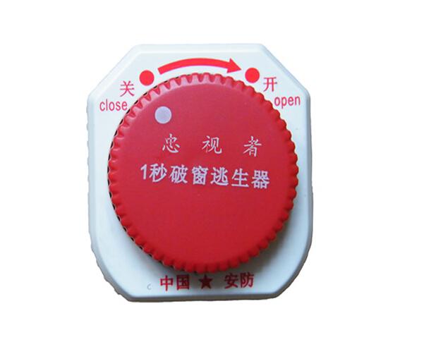 【图文】118图库彩图跑狗图常识 监控的几代产品