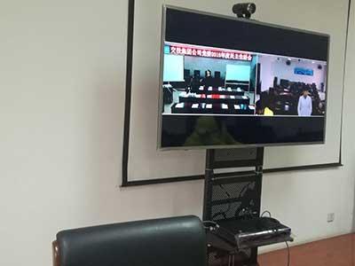 交投集团视频会议
