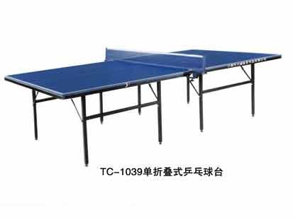 贵阳乒乓球台